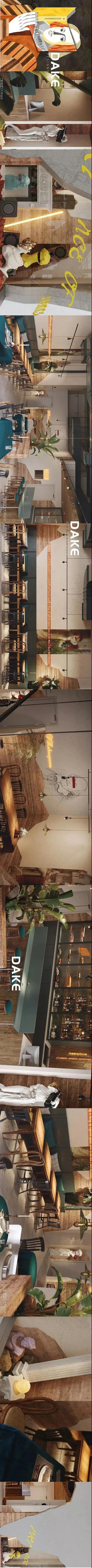 沙士比亚餐厅